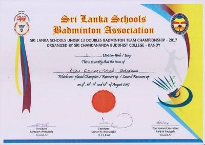 "AGS Won ""D"" Division Boys championship of Sri Lanka ..."